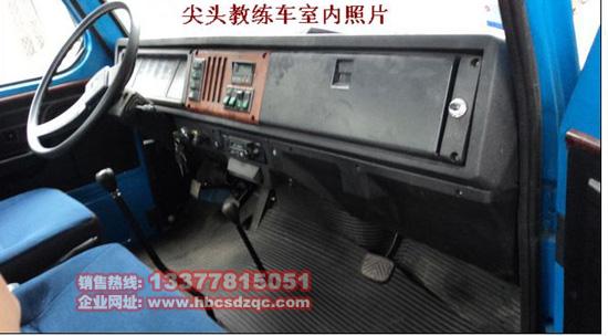 [公 司]:厦工楚胜东专特种汽车装备有限公司