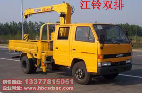 2吨江铃双排货车吊价格图片参数燃油达标型高清图片