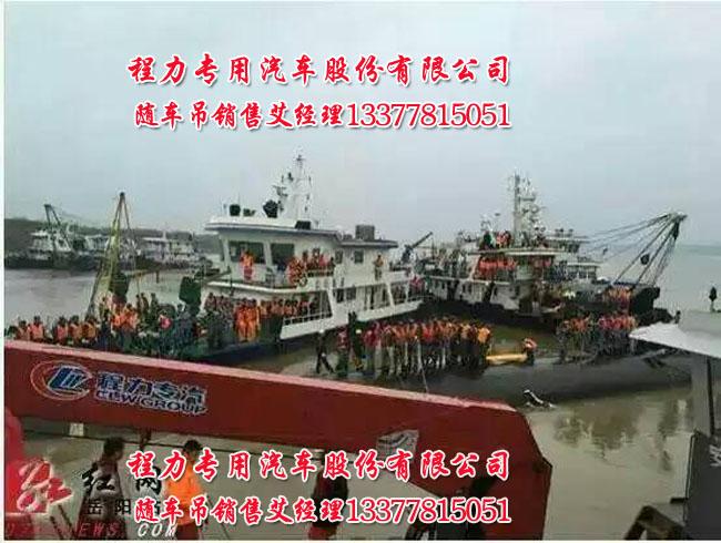 港口吊,船用吊车,程力船吊