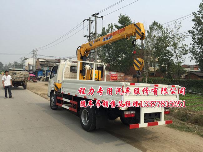 sq2sk1q随车吊(随车起重运输车)滑轮与卷筒与液压缸泄漏图片