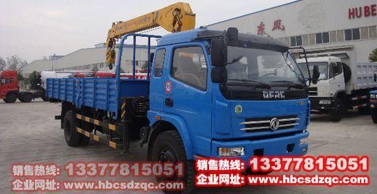 5吨起重运输车图片