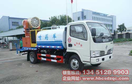 东风福瑞卡5060GPS3型绿化喷洒车图片