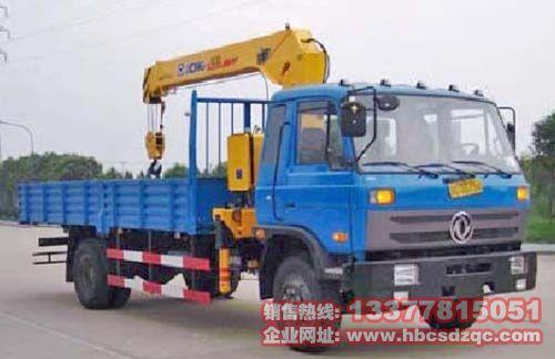 东风6.3吨起重运输车图片