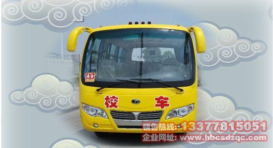 东风风尚幼儿园、小学生校车图片(35座-41座)图片