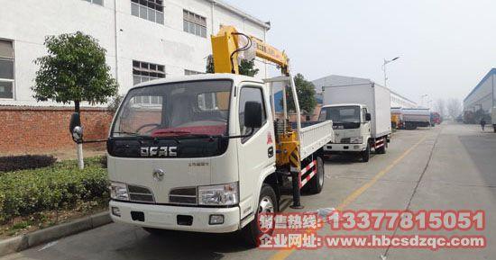 东风福瑞卡2吨随车吊EQ1060TJ20D3图片