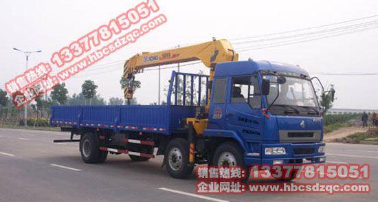 柳汽随车吊、10吨乘龙随车起重运输车XZJ5161JSQD图片