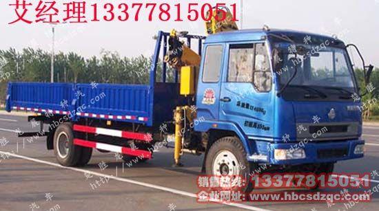 柳汽\乘龙5吨随车吊XZJ5122JSQD型4吨随车起重运输车图片