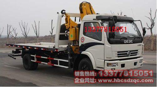 3.2吨随车吊清障车CLW5081TQZ3图片