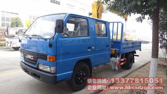 可以上蓝牌双排随车吊小型双排蓝牌起重运输车图片