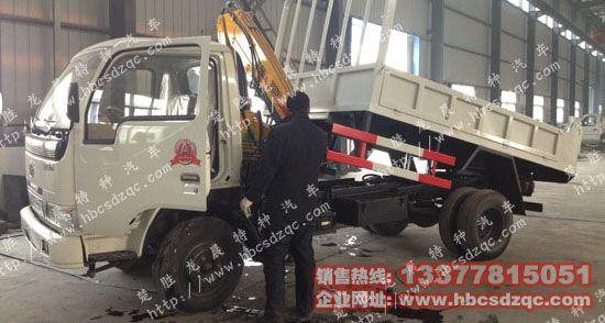 国四随车吊东风牌EQ5040JSQ劲卡小型货车带吊图片