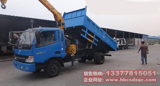 东风劲卡随车吊4吨国四劲卡随车起重运输车图片