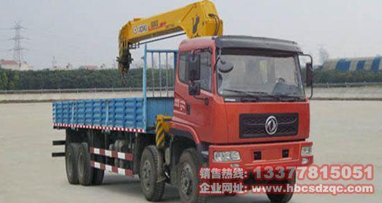 货车带吊大型随车吊东风牌EQ5310JSQZM1起重运输车图片