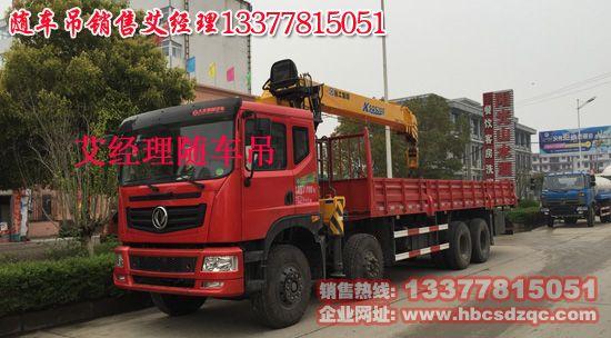 神宇牌16吨EQ5312JSQZM型随车起重运输车图片