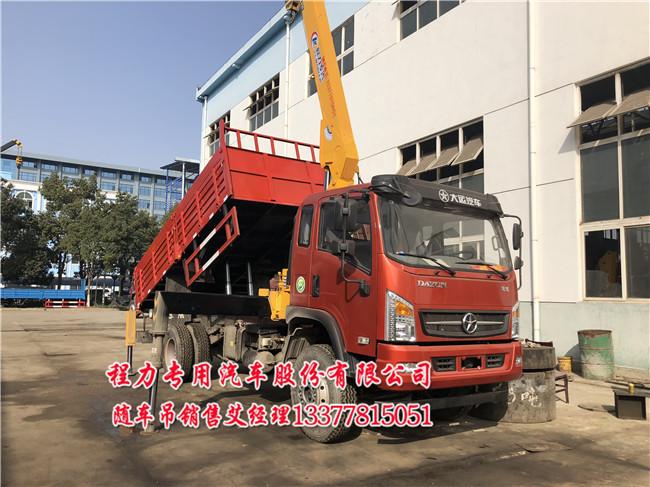 8吨大运随车吊带自卸dyq大运后翻货车可以做分期